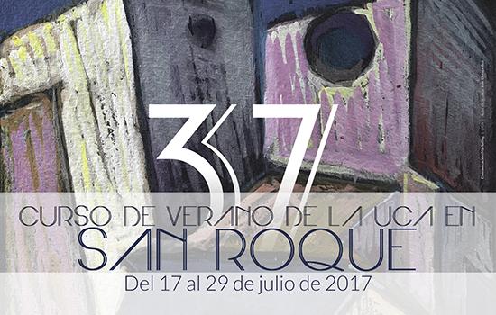 Cursos de Verano de San Roque