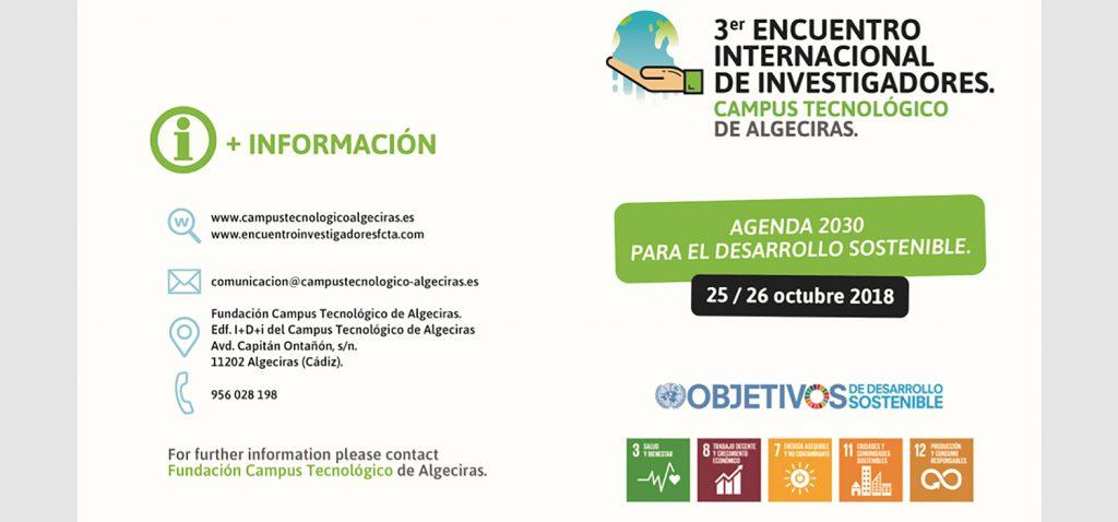 El Campus Tecnológico de Algeciras inaugurará mañana el III Encuentro Internacional de Investigadores