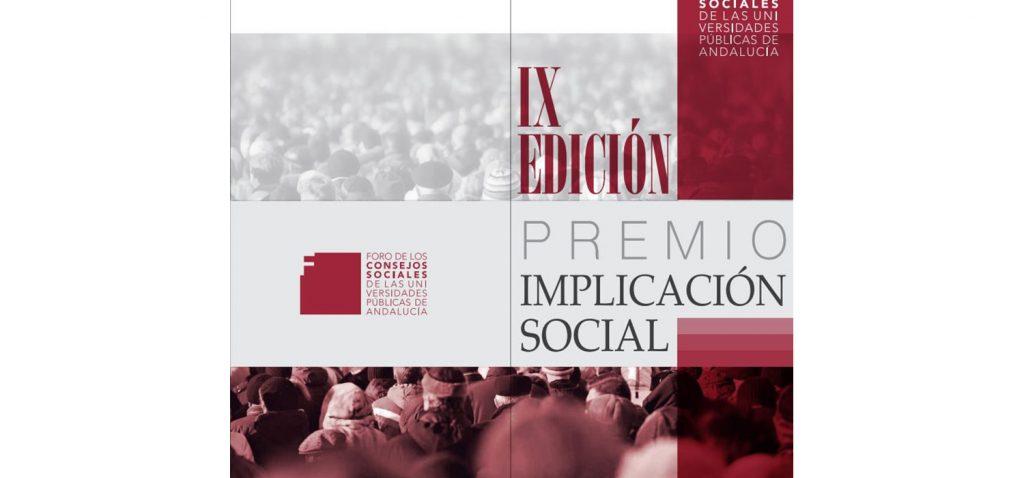 Los IX Premios a la Implicación Social en las Universidades Públicas de Andalucía se entregarán hoy en Cádiz