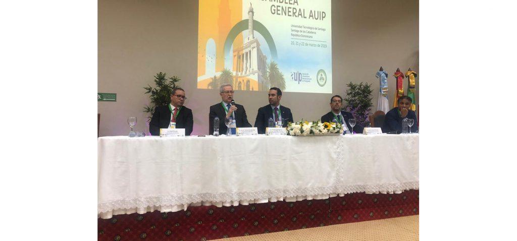 La UCA expone su modelo de transferencia e innovación en la Asamblea de la AUIP