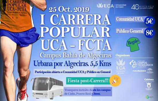 La I Carrera Popular UCA-FCTA se celebrará el próximo 25 de octubre en el Campus Bahía de Algeciras