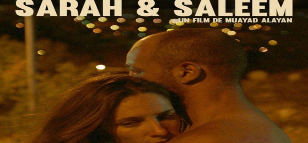 Los informes de Sarah y Saleem