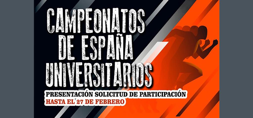 Abierto el plazo de presentación para los Campeonatos de España Universitarios 2020