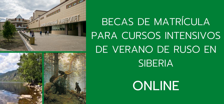 Se abre el plazo para 10 becas en la Escuela de Verano del Centro Español de la Universidad Federal de Siberia