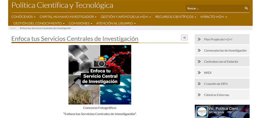 La Universidad de Cádiz pone en marcha el certamen fotográfico 'Enfoca tus Servicios Centrales de Investigación'