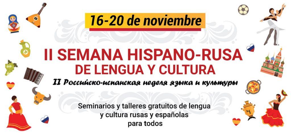Las universidades de Cádiz y Politécnica de San Petersburgo Pedro el Grande organizan la II Semana Hispano-Rusa de Lengua y Cultura