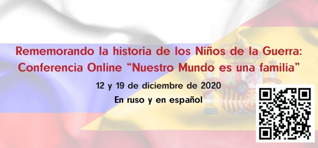 """Rememorando la historia de los Niños de la Guerra: Conferencia Online """"Nuestro Mundo es una familia"""""""