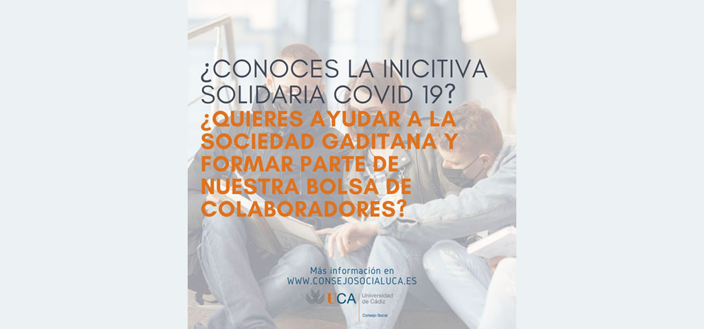 El Consejo Social impulsa 'Cadena de Favores Solidaria de la Universidad de Cádiz'