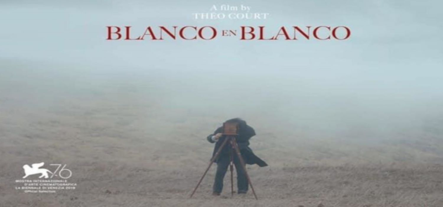 Blanco en blanco| Campus Cinema Alcances