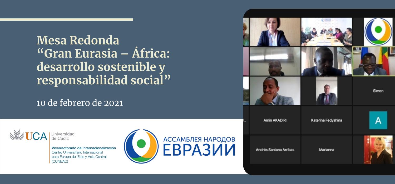La UCA participa en la mesa redonda 'Gran Eurasia – África: desarrollo sostenible y responsabilidad social'