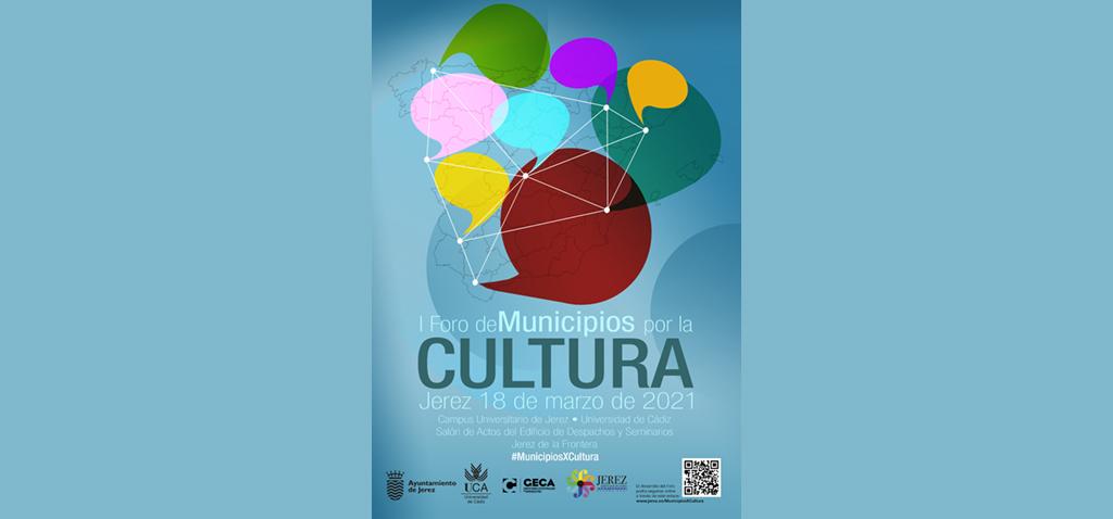 Ayuntamiento de Jerez, UCA y GECA presentan el I Foro de Municipios por la Cultura de Jerez