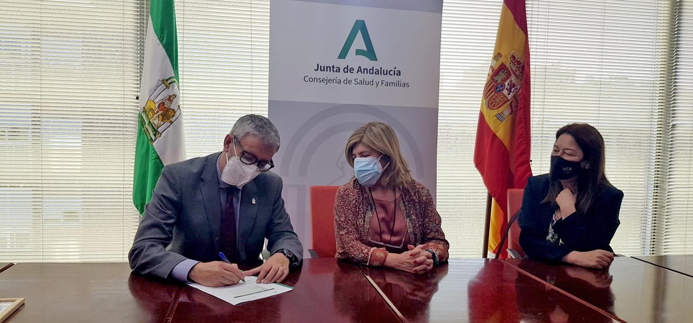 La Universidad de Cádiz se incorpora a la Red Andaluza de Servicios Sanitarios y Espacios Libres de Humo de la Junta