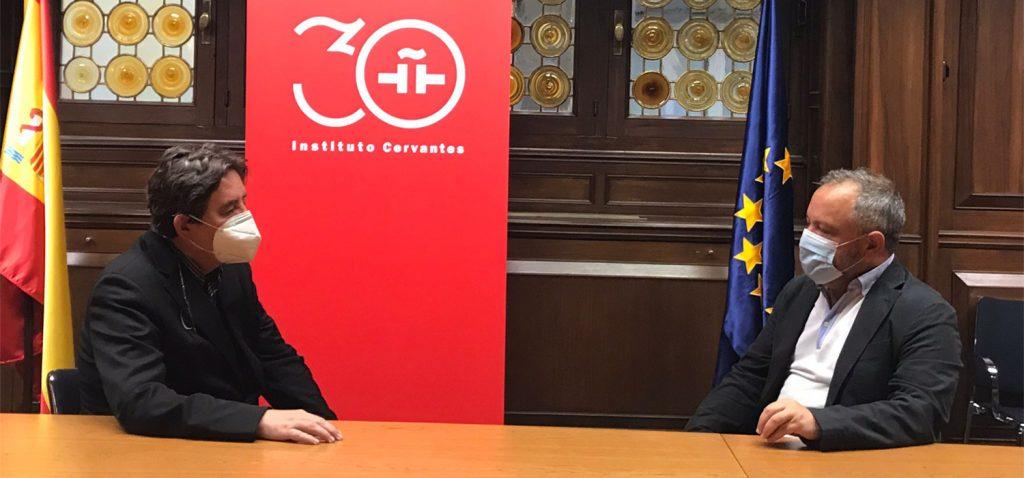Instituto Cervantes y Universidad de Cádiz trabajan en el refuerzo de sus colaboraciones culturales
